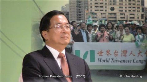 Former president Chen (2007) made a bid to have Taiwan re-admitted to the United Nations.