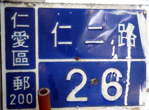 1-DSC09201
