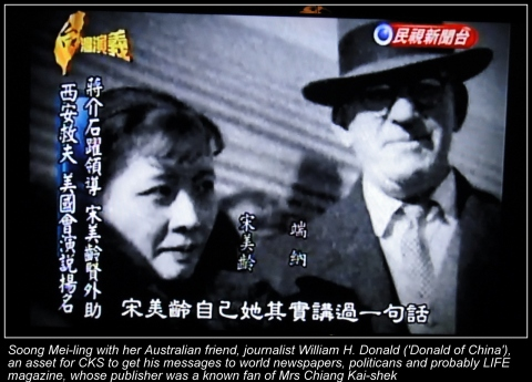 The Australian connection to the Chinese Nationalist Government KMT