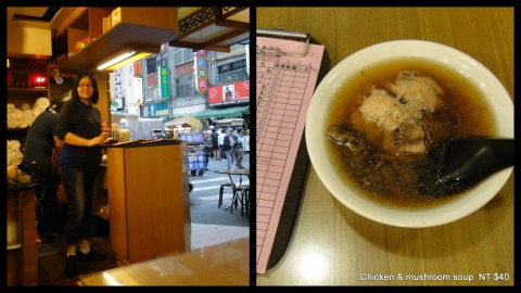 Best chicken and mushroom soup, NT $40