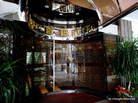 """Interesting front door """"Charming Castle Hotel""""."""