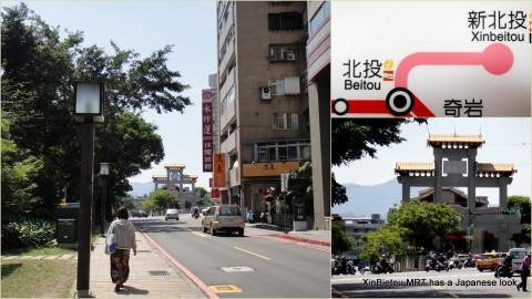 XinBietou MRT (railway station) wide view.