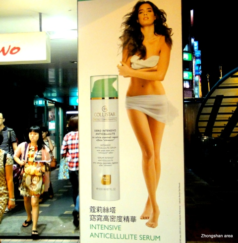 Stunning poster would be unusual in Australia.  Zhongshan Rd and Nanjing Road West.