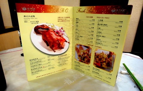 Cantonese duck could be promising.