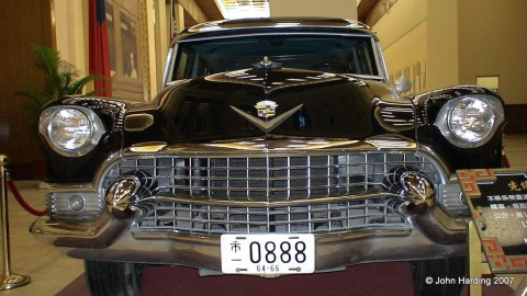 Generalissimo's Cadillac in CKS museum - which might be compared with Gracelands USA - in a way. Both being memorials to fallen idols - although some would use a different term.